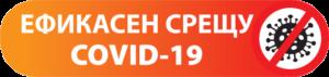 Huvesept-Хювесепт-Covid-19